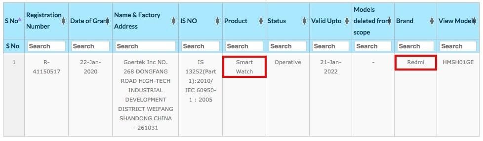 Redmi Smartwatch BIS