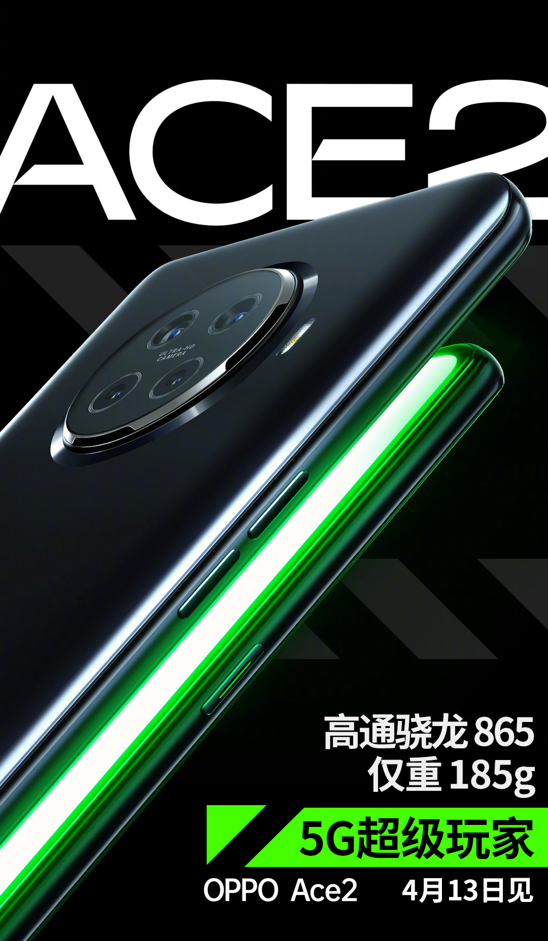 Honor 20 Pro Moschino Edition