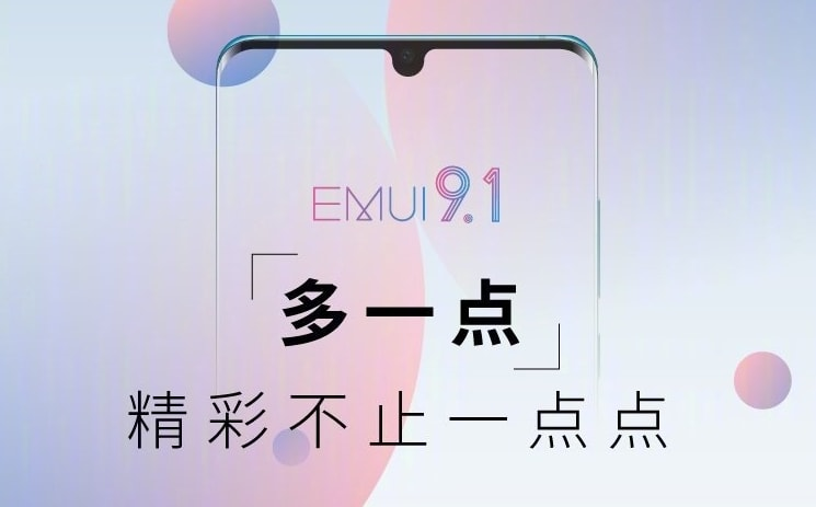 Huawei Smartphone that will Receive EMUI 9.1