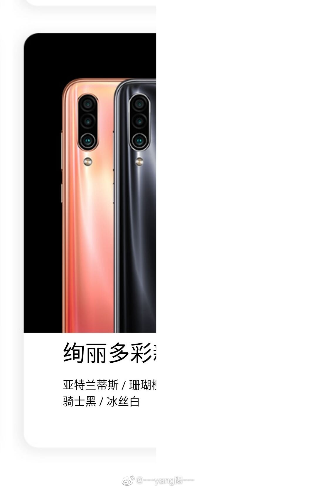 Huawei Nova 5i Key Specifications Leaked