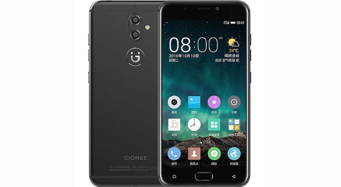 Gionee S9 to Launch on July 21: Features & Specifications