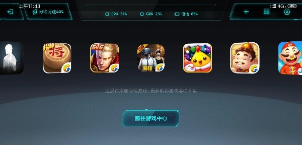 Xiaomi Game Turbo