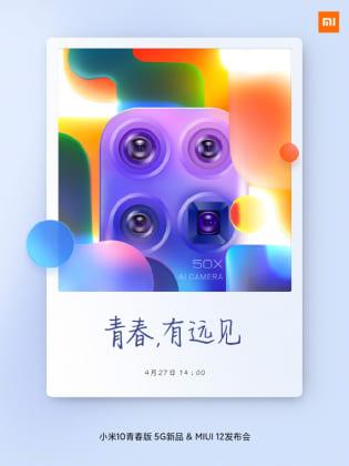 Mi 10 Youth Edition