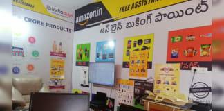 Amazon Easy Store