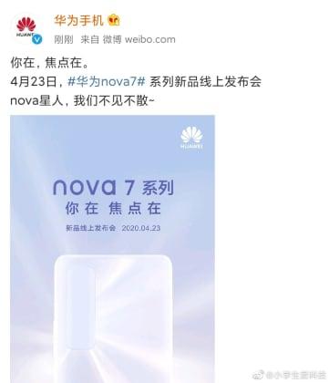nova 7 launch official