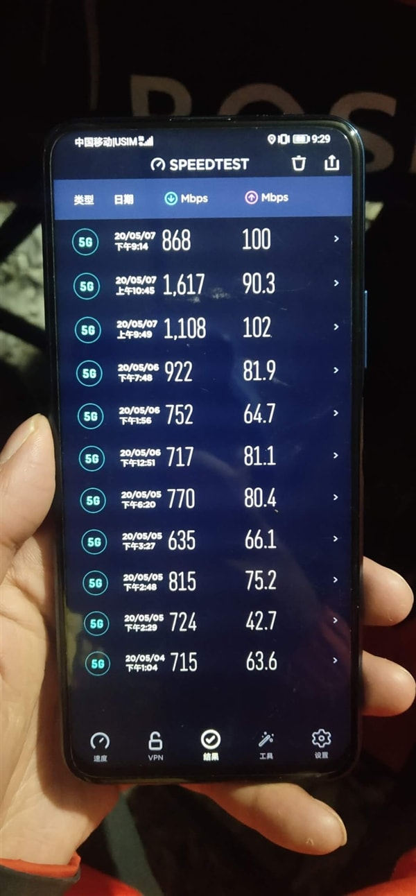 Honor X10 Speed Test