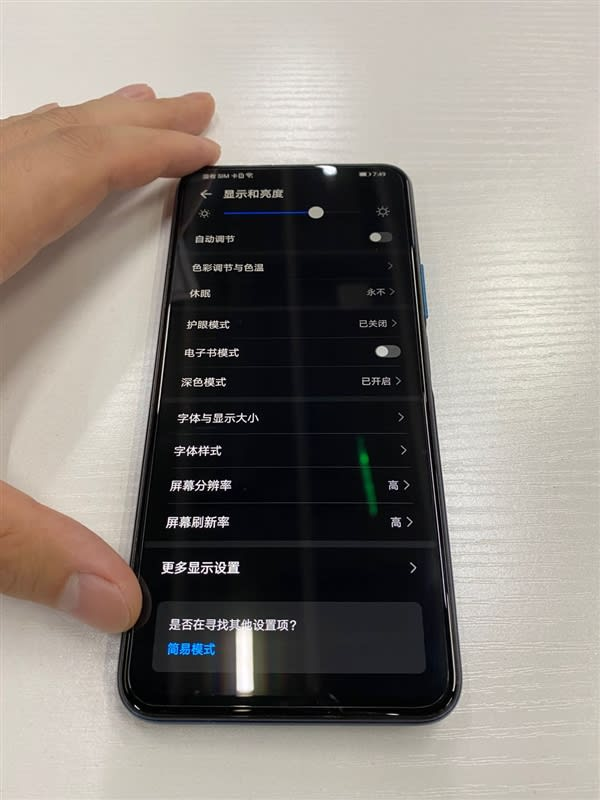 Honor x10 live image