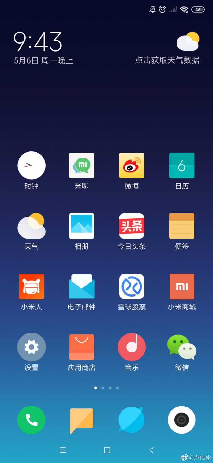 Redmi Flagship phone