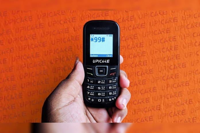 Feature Phone USSD Based UPI Recharge Method
