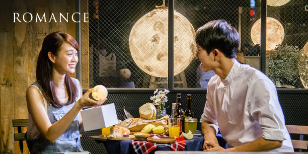luna bring the moon along with you indiegogo