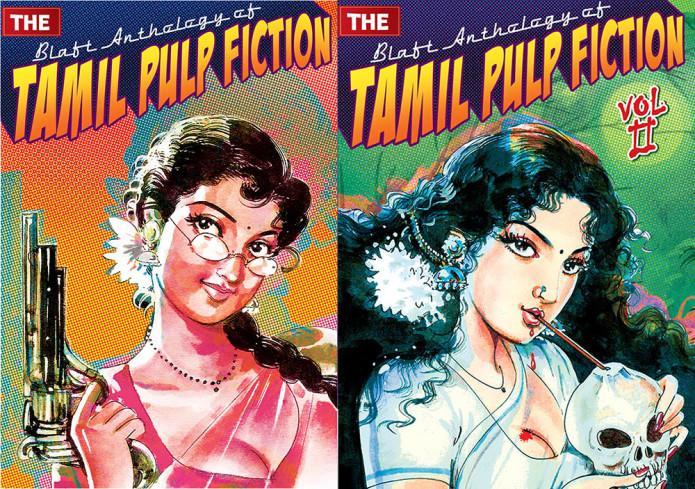 Indra Soundar Rajan Novels Pdf