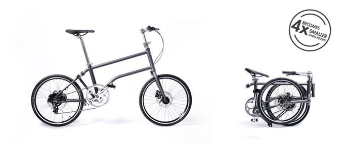 The Revolutionary Self Charging Folding E Bike