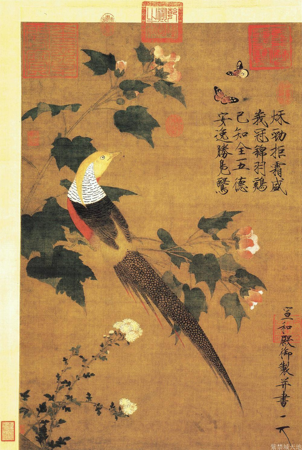 Golden Pheasant and Cotton Rose Flowers (11th century) by Emperor Huizong, in Gongbi style | Source: wikiart.org