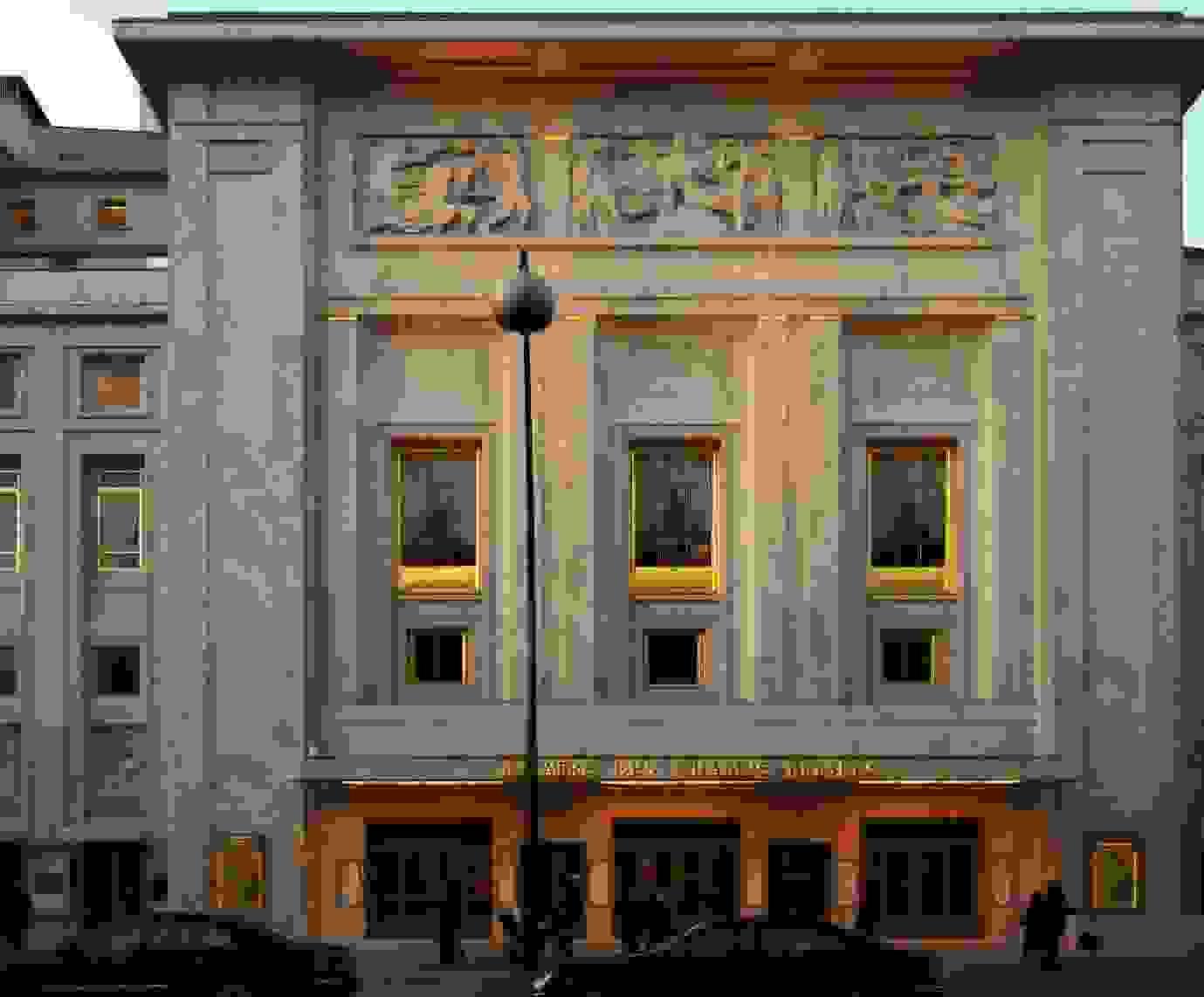Théâtre des Champs-Élysées   Image source: Wikipedia.org