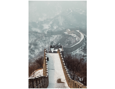 Photograph of the Great Wall of China