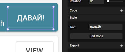 The responsive Go button, translated quickly by changing the Text property directly in the Framer X UI.