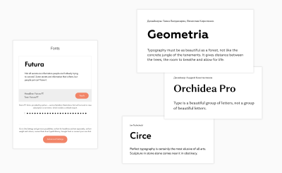 Geometria font, designed by Gayaneh Bagdasaryan and Vyacheslav Kirilenko, courtesy of Rentafont. Free to Tilda users.