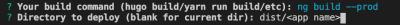 Screenshot showing a build-settings prompt