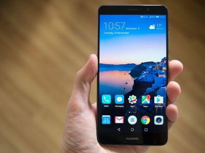 Huawei OS screenshot