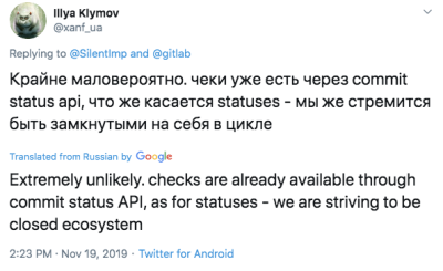 """A screenshot of the tweet posted by Ilya Klimov (GitLab employee) wrote about the probability of appearance analogs for Github Checks and Status API: """"Extremely unlikely. Checks are already available through commit status API, and as for statuses, we are striving to be a closed ecosystem."""""""