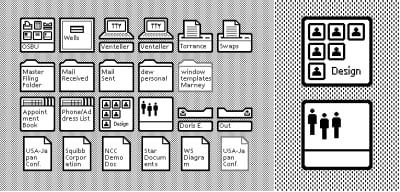 First icons used for Xerox Alto.