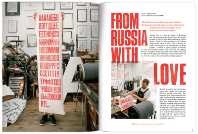 Pressing Matters magazine spread