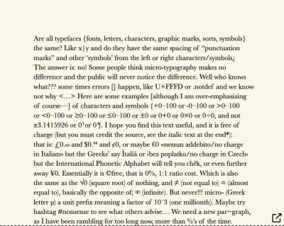 Cropped paragraph block typeset in Baskerville font, showing half of the full figure, of gobbledygook text. Shows lots of different typographic, mathematical, and miscellaneous symbols. And the whole paragraph block typeset in Baskerville font, of gobbledygook text. Shows lots of different typographic, mathematical, and miscellaneous symbols.