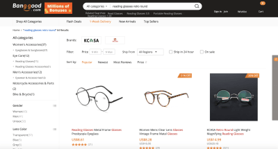 displaying discount amount on landing pages