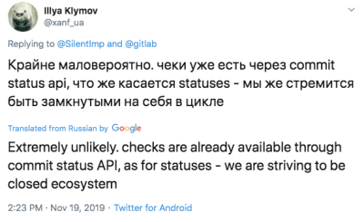 "A screenshot of the tweet posted by Ilya Klimov (GitLab employee) wrote about the probability of appearance analogs for Github Checks and Status API: ""Extremely unlikely. Checks are already available through commit status API, and as for statuses, we are striving to be a closed ecosystem."""