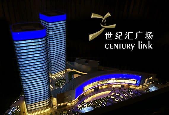 上海 - 世纪汇