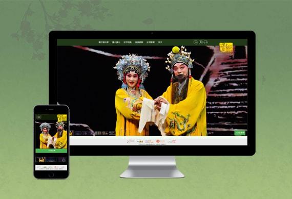 中国戏曲节