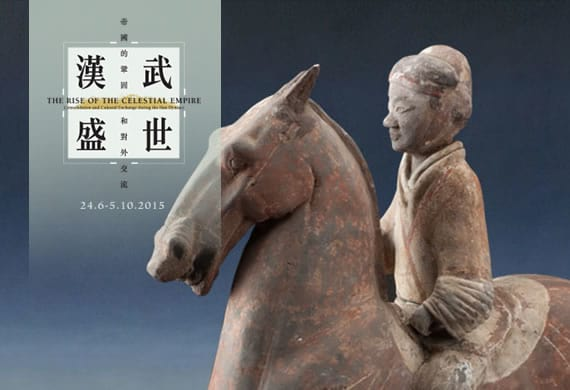 The Rise of the Celestial Empire: Consolidation and Cultural Exchange during the Han Dynasty