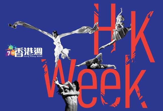 Hong Kong Week