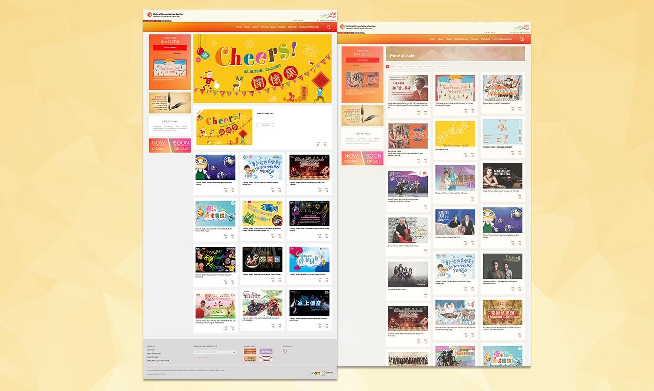 CulturalPresentationsSection HongKong banner