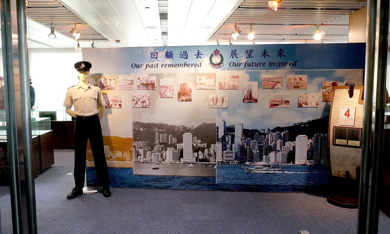 Immigration Department banner