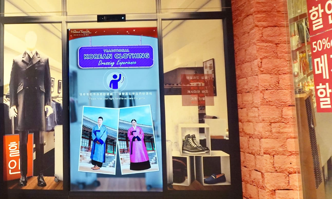 Madame Tussauds Hong Kong banner