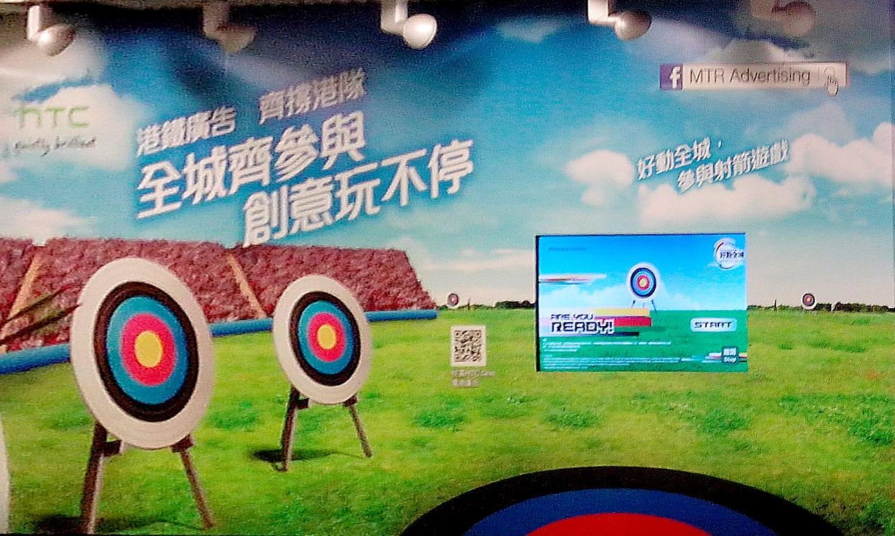 HTC品牌活动 banner