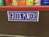 greek power sticker at nia's greek