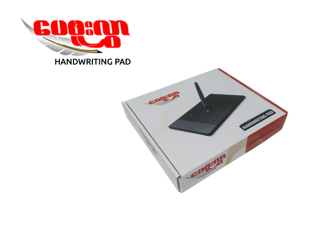 Handwriting Pad