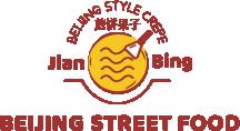 Beijing Street Food Logo