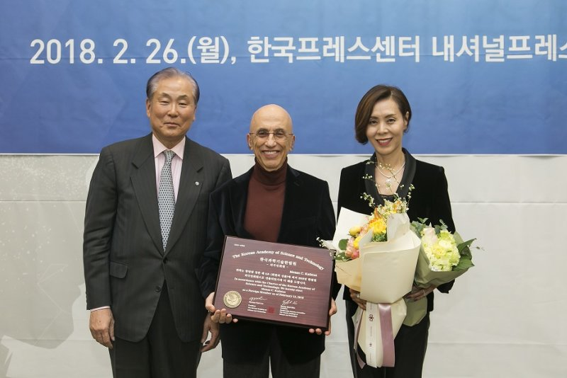 Chapman Physicist Wins Top Award and Joins the Korean Academy of Science and Technology