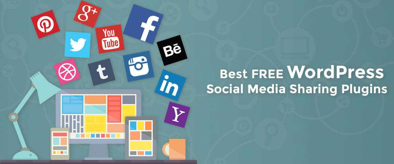 10 Best WordPress Social Media Plugins Of 2017