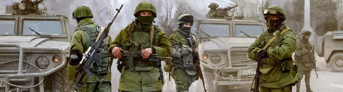 Rosyjska polityka wobec Krymu (1991–2019)