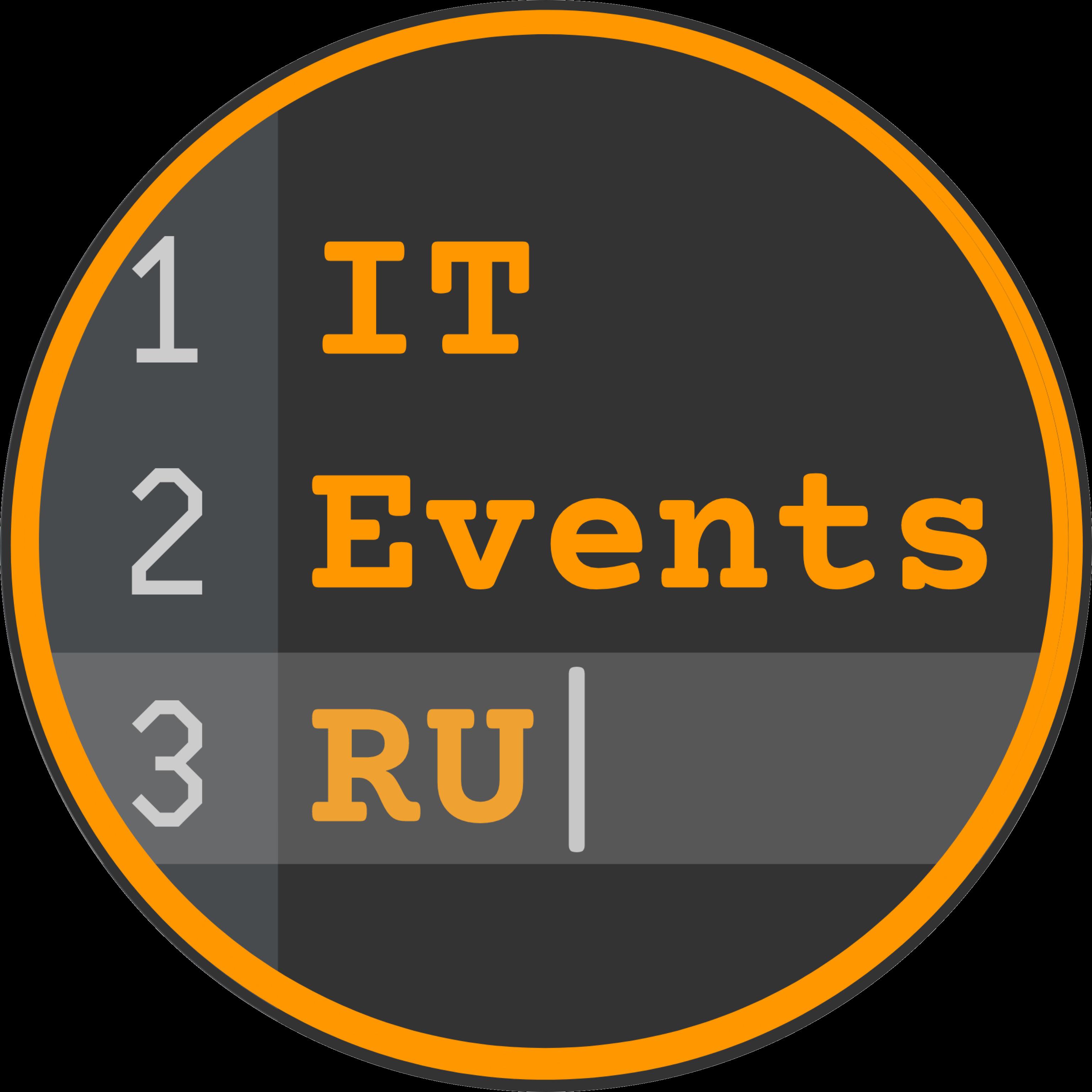IT Events RU