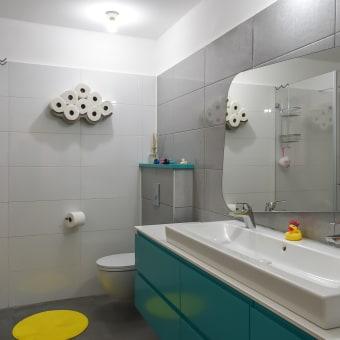 חדר רחצה וחדר שירות