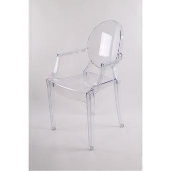 כיסא פלסטיק שקוף מלכותי ידיות לפינת אוכל 963