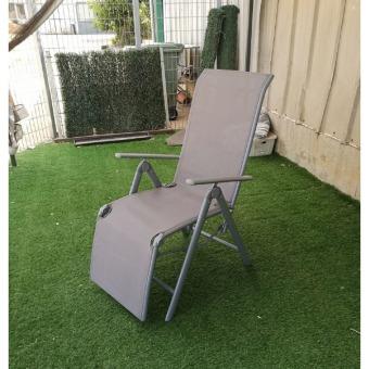 כיסא נוח מאלומיניום43925