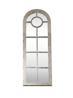 מראה מעוצבת בעלת צורה מוארכת המקנה לה מראה מיוחד ביותר. המראה המעוצבת עשויה עץ בצבע לבן עם שיופים שחורים למראה מיושן. פריט ייחודי.