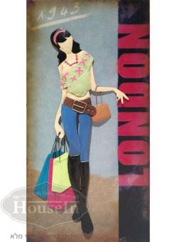 """מידות:  40/80 ס""""מ  תמונת תלת מימד ממתכת עם דמות בחורה עם שקיות קניות וטקסט London, לתלייה בחדרי ילדים ונוער ובכל מקום אשר תרצו. תמונות נוספות:  בחורה עם סוודר צהוב  ,  בחורה מעיל לבן New York  . בלעדי להאוס אין, המלאי מוגבל.  קוד המוצר: AYM079"""