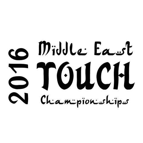 Middle East Touch Championships [LOGO]
